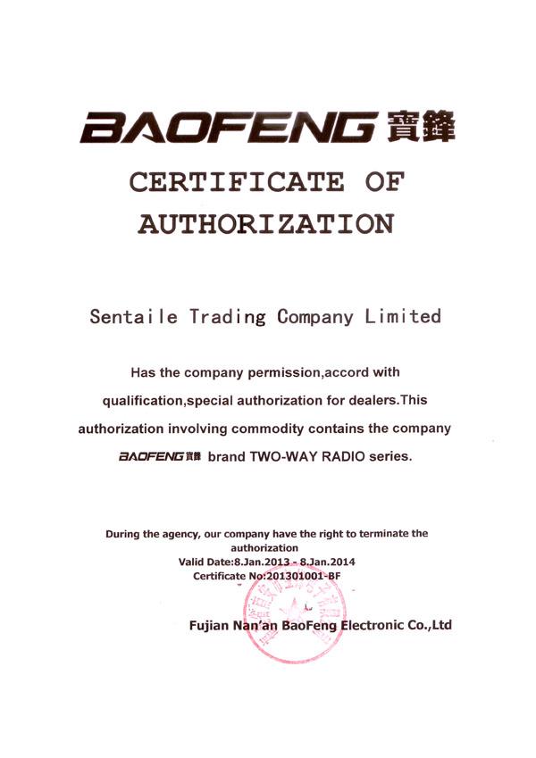 http://www.selloutsoon.com/albums/temp/e/Flora/600xinpian/Baofeng%20BF-888s.jpg