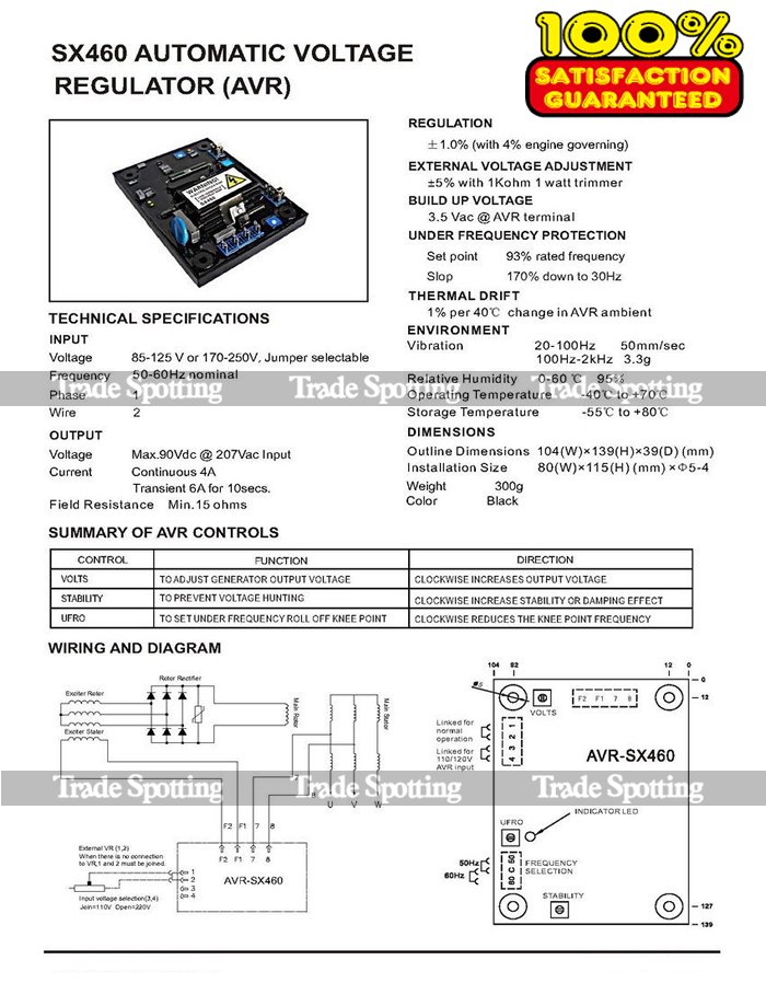 Wiring Diagram Generator Voltage Regulator : New automatic voltage regulator avr sx for generator us